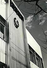 ピープロ社屋(当時)